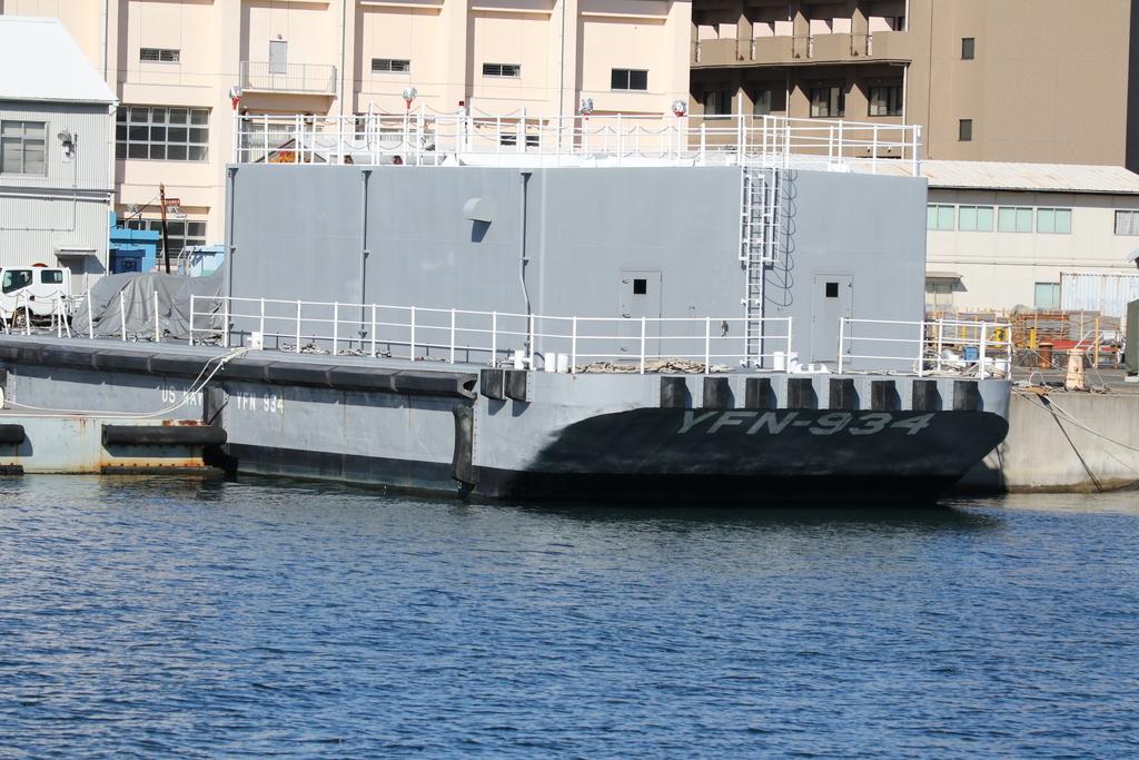 YFN-934は台船