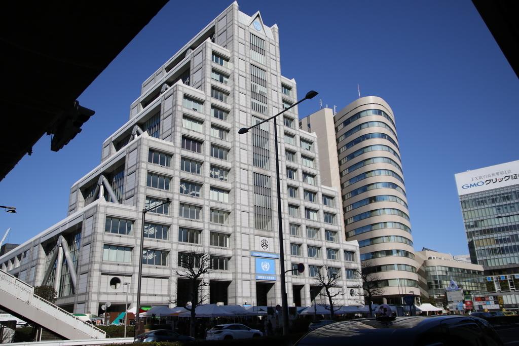 国連大学_1