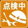 guide_88000[1]
