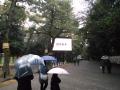 180108熱田神宮の本宮へ