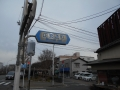 180128川端から正面通りを豊国神社へ