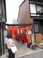 180128合槌稲荷神社