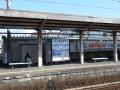 180211三島田町駅に帰って来た