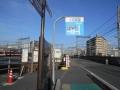 180218秋篠川沿いを南下していく