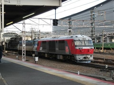 DF200-220-1.jpg