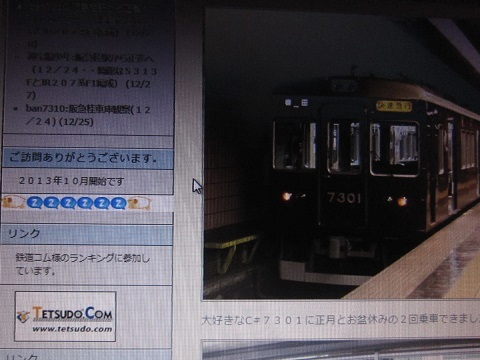 blog-171231-1.jpg