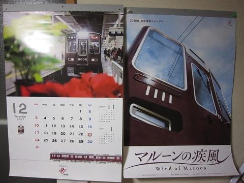 blog-171231-2.jpg