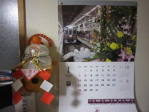 blog-180101-1.jpg