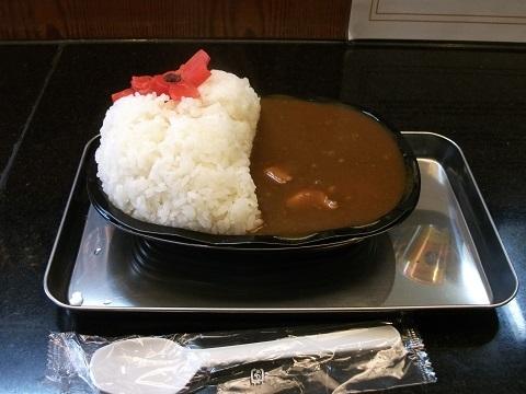 food-047.jpg