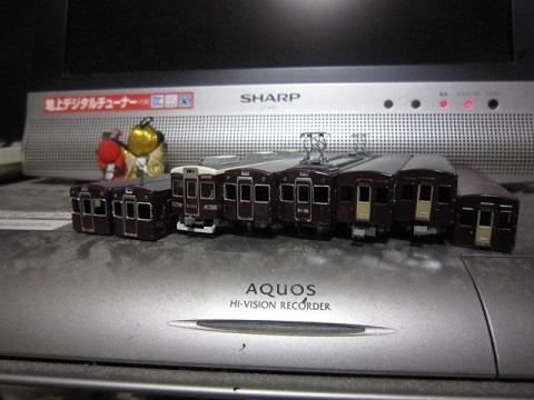 hk-color205.jpg