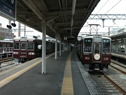 hk-katsura89.jpg