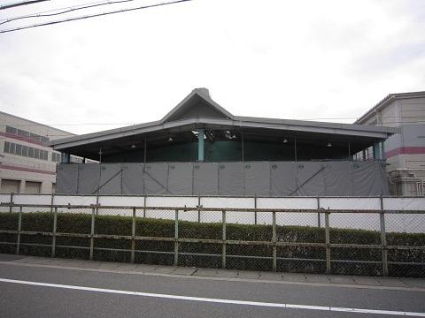 hk-syojyaku-90.jpg