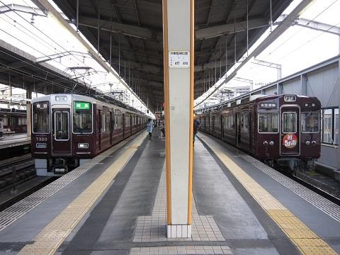 hk-takatsukishi-5.jpg
