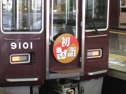 hk9101-2.jpg