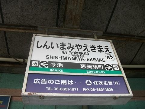 hn-kasumi-3.jpg