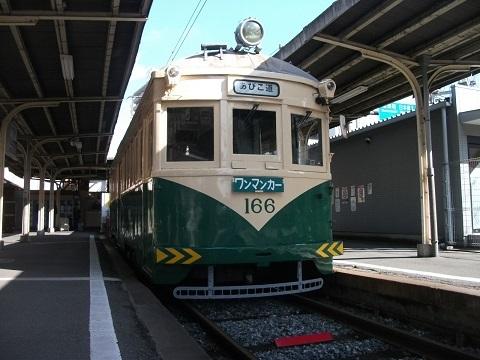hn166-2.jpg