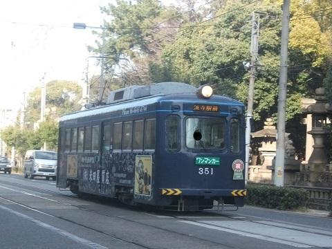 hn351-1.jpg