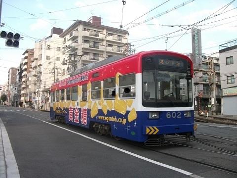 hn602-1.jpg