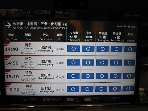 kh-yodoyabashi15.jpg