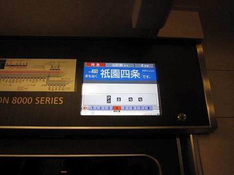 kh8000-18.jpg