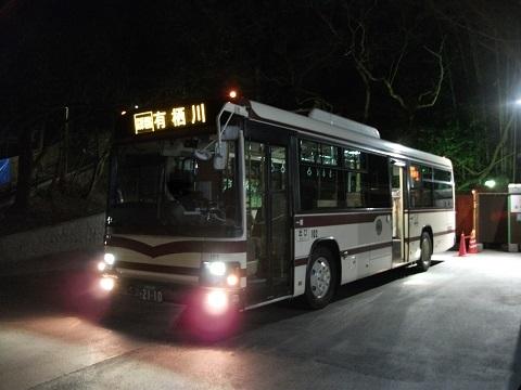 ktbus-102-1.jpg