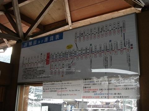 ktbus-ohara-2.jpg