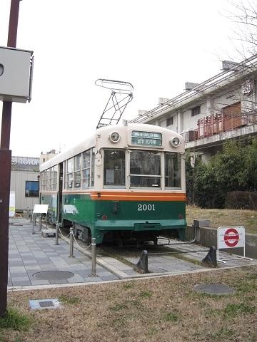 ky2001-1.jpg