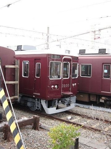 ns7250-7.jpg