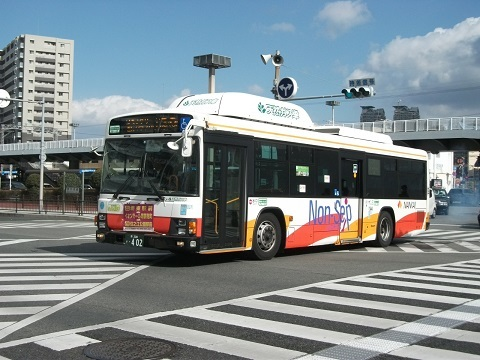 oth-bus-15.jpg