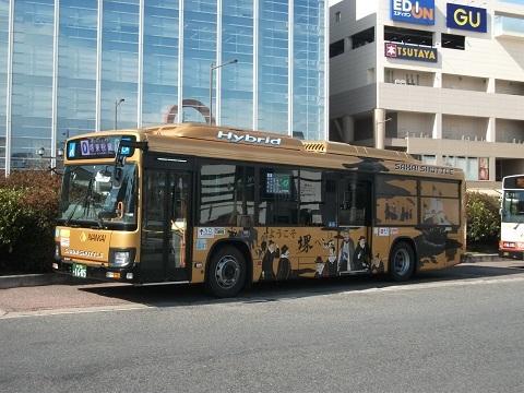 oth-bus-16.jpg