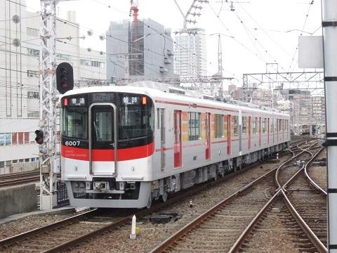 sy6000-1.jpg