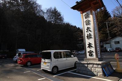 nagano_20180122_10_t.jpg
