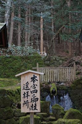 nagano_20180122_13_t.jpg