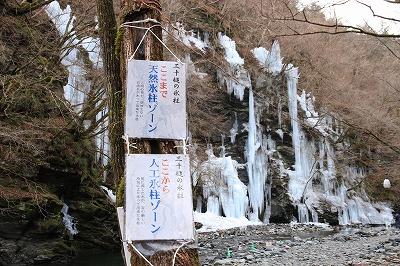 saitama_20180119_02.jpg
