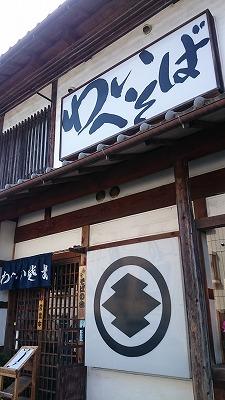saitama_20180119_04_t.jpg