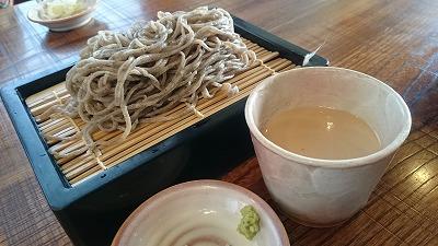 saitama_20180119_06.jpg