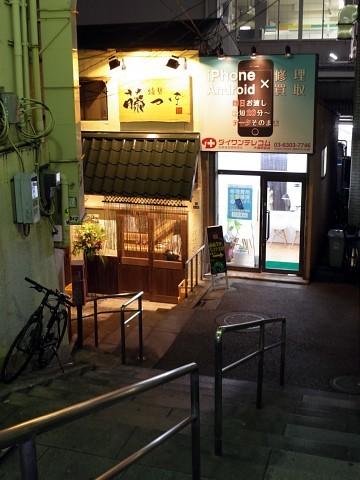 fujitsubo02.jpg