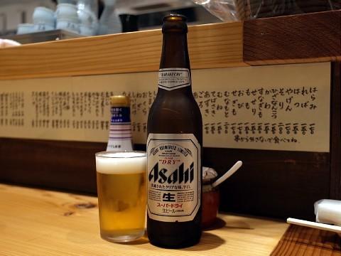 fujitsubo04.jpg