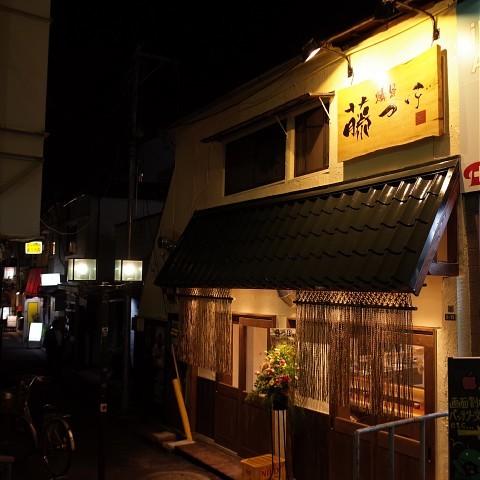 fujitsubo16.jpg