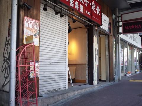 fujitsubo19.jpg