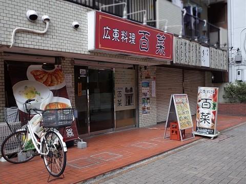 hyakusai13.jpg