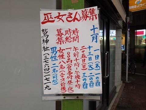 hyakusai14.jpg