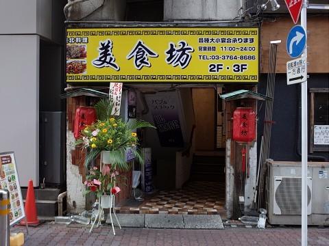 hyakusai16.jpg
