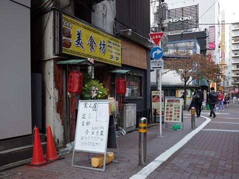 hyakusai17.jpg