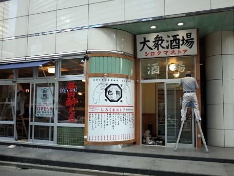 hyakusai18.jpg