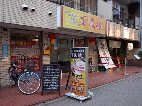 hyakusai19.jpg