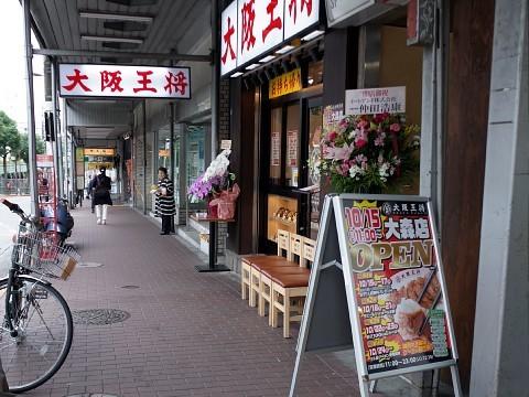 hyakusai21.jpg