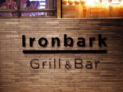 ironbark01.jpg