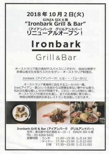 ironbark02.jpg