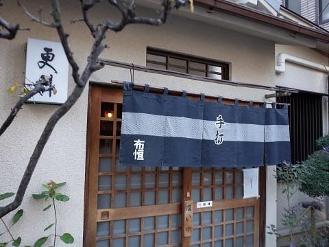 kamojirutoshi01.jpg